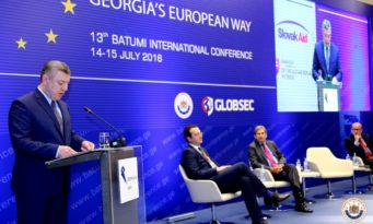 georgias_european_way1-1016x675
