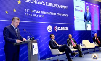 georgias_european_way1